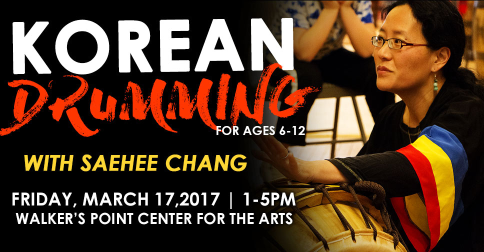 Afternoons With Art (AwA) – Korean Drumming